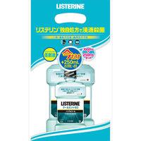 薬用リステリン(LISTERINE) クールミントゼロ 1000ML+250ML ジョンソン・エンド・ジョンソン マウスウォッシュ