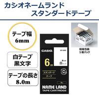 カシオ ネームランドテープ 6mm 白テープ(黒文字) 1セット(10個入) XR-6WE-5P