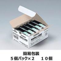 カシオ ネームランドテープ 12mm 白テープ(黒文字) 1パック(10個入) XR-12WE-10P