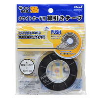 マグエックス ホワイトボード用罫線引きテープ 幅1mm MZ-1