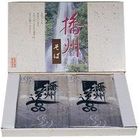 マルツネ 播州逸品そば 1箱(1kg)