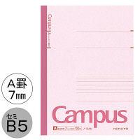 キャンパスノート セミB5 100枚 A罫7mm 5冊 コクヨ ノ-10AN