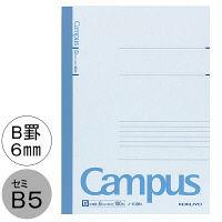 キャンパスノート セミB5 100枚 B罫6mm 5冊 コクヨ ノ-10BN