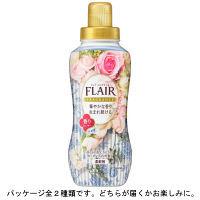 【数量限定】フレアフレグランス ローズシフォンの香り 本体 570ml 1個 柔軟剤 花王