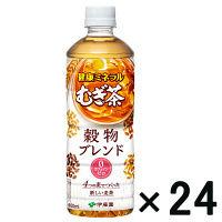 【アウトレット】伊藤園 健康ミネラルむぎ茶 穀物ブレンド 600ml 1箱(24本入)