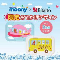 ウェットティッシュフタ ビタット bitatto 1セット 2枚 Airplane+Bus テクセルジャパン