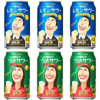 サントリー チューハイ 明日のレモンサワー 350ml 3缶 + サントリー チューハイ 明日のウメサワー 350ml 3缶