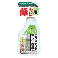 エクステリア 藻・コケ・カビ落し 500ml 日本ミラコン産業