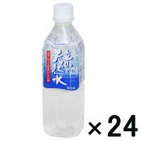 【アウトレット】匠美 立山の天然水 500ml 1箱(24本入)