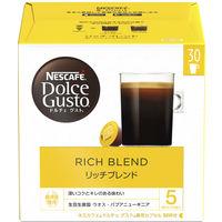 ネスレ日本 ドルチェグスト専用カプセル リッチブレンド マグナムパック 1箱(30杯分)