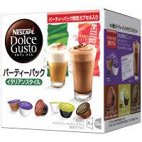ネスレ日本 ドルチェグスト専用カプセル パーティパック イタリアンスタイル 1箱(12杯分)