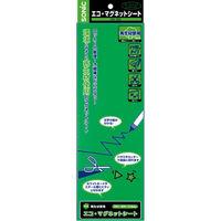 エコ・マグネットシート 300×100mm 緑 MS-360-G ソニック