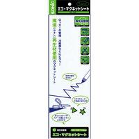 エコ・マグネットシート 300×100mm 白 MS-360-W ソニック