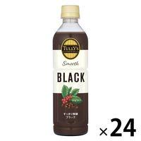 伊藤園 タリーズコーヒー mooth Black MEDIUM スムースブラックミディアム 500ml 1箱 4本