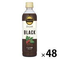 伊藤園 タリーズコーヒー Smooth Black MEDIUM(スムースブラックミディアム)500ml 1セット(48本)