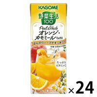 野菜生活 100 Peel&Herb オレンジ・カモミール 200ml 1セット(48本)