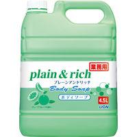 プレーン&リッチ ボディソープ(注ぎ口ノズル付) 業務用 グレープフルーツの香り 4.5L 1個 ライオン