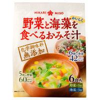 野菜と海藻を食べるおみそ汁6食