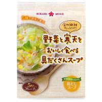 野菜と寒天をおいしく食べるスープ