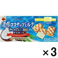 ブランチュールミニ 濃厚ココナッツ 3箱