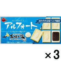 ブルボン アルフォートミニ塩バニラ 3箱
