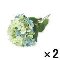 キシマ ハイドレンジア CT触媒 消臭アーティフィシャルグリーン 1セット(2個:1個×2)
