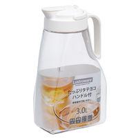 岩崎工業 タテヨコラージピッチャー3.0 白 K-1283NW