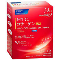 HTCコラーゲンDX パウダー 約30日分(3g×30本) ファンケル サプリメント