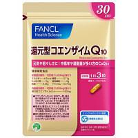 還元型コエンザイムQ10 約30日分(90粒) ファンケル サプリメント