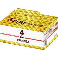 Fire(ファイア) 挽きたて微糖 185g 1箱(15缶)