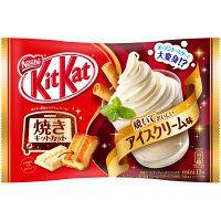 キットカットミニ アイスクリーム味 1袋