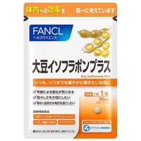 大豆イソフラボンプラス 約30日分(30粒) ファンケル サプリメント