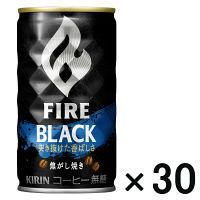 ファイア ブラック 165g
