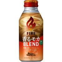 Fire(ファイア) 香るモカブレンド 370g 1箱(24缶)