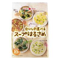 ひかり おいしさ選べるスープはるさめ 10食