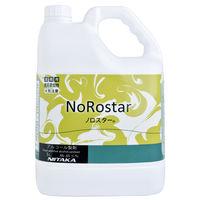 NoRostar(ノロスター) 5L 1個 アルコール製剤 ニイタカ