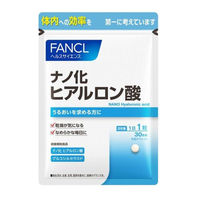ナノ化ヒアルロン酸 約30日分(30粒) ファンケル サプリメント