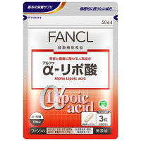 α-リポ酸 約30日分(90粒) ファンケル サプリメント