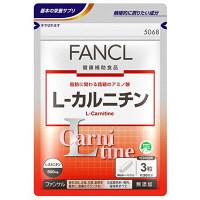 L-カルニチン 約30日分(90粒) ファンケル サプリメント