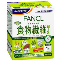 食物繊維MIX 約30日分(3.2g×30本) ファンケル サプリメント