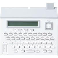 キングジム テーププリンターこはる 白 MP20シロ 1台