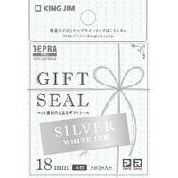 「テプラ」PROテープ ギフトシール 銀