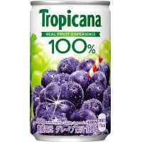 キリンビバレッジ トロピカーナ100% グレープ 160g 1セット(60缶)