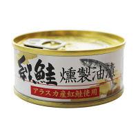 マルハ 紅鮭燻製油漬 1缶
