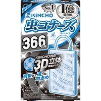虫コナーズ プレートタイプ366日用 1個 大日本除虫菊(KINCHOキンチョー)