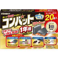 コンバット スマートタイプ 1箱(20個入) 大日本除虫菊(KINCHOキンチョー)