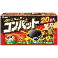 【アスクル先行販売】コンバットN 1箱(20個入) 大日本除虫菊(KINCHOキンチョー)