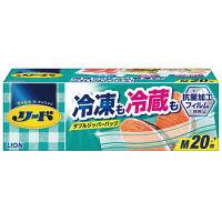 ライオン リード 冷凍も冷蔵も新鮮保存バック M SBKM 1ケース(480枚:20枚入×24箱)
