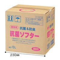 ニチゴー 抗菌ソフター詰替え 業務用バッグインボックス10L(注ぎ口コック付) 1個 日本合成洗剤
