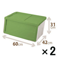 【アウトレット】天馬 カバコワイドM スライド式 幅60cm グリーン 1箱(2個入) 110008152